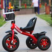 兒童腳踏車 星孩兒童三輪車2-6寶寶推車交換禮物三輪車自行車/小孩腳踏車童車jy【滿一元免運】