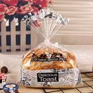 面包袋透明扎口包裝袋