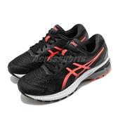 Asics 慢跑鞋 GT-2000 8 Wide 寬楦 黑 紅 女鞋 高支撐 運動鞋 【ACS】 1012A592008
