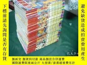 二手書博民逛書店罕見灌籃高手(1--31)Y13519 井上雄彥 新疆青少年 出版1998