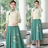 民國風女裝春復古中國風盤扣上衣旗袍兩件套改良漢服茶服唐裝套裝韓國 週