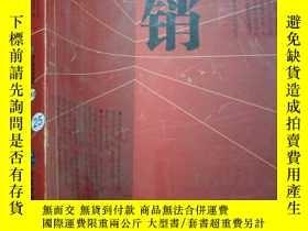 二手書博民逛書店罕見分銷【Y12498 李先國 企業管理出版 出版2003