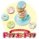 【角落生物甜甜圈玩具】角落生物 甜甜圈 下午茶 玩具組 日本正版 該該貝比日本精品 ☆