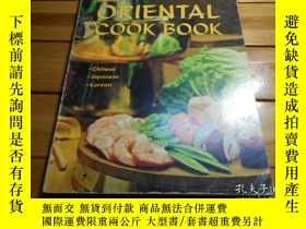 二手書博民逛書店ORIENTAL罕見COOK BOOK 東方烹飪書Y20470