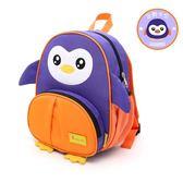 幼兒園書包小寶寶1-3-5周歲可愛男女童防走失背包兒童雙肩包 3C優購