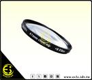 ES數位館 Massa Close-UP +8 微距鏡 近攝鏡 37mm 40.5mm 43mm 46mm V1 J1 GF3 EPL3 NEX5N