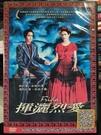 挖寶二手片-P39-030-正版DVD-電影【揮灑烈愛/Frida】-莎瑪海雅克(直購價)經典片 海報是影印
