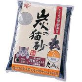 【培菓幸福寵物專營店】【IRIS】 SNS-70碳的貓砂(7L) (-炭除臭力大幅度提高-)