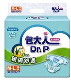 包大人超值經濟型全新升級 親膚舒適M-L16【6入/箱】【台安藥妝】