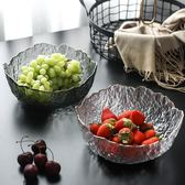 紋玻璃蔬菜水果沙拉碗日式家用創意客廳果盤水果碗點心盆