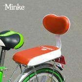 自行車後坐墊兒童座椅座墊山地車後貨架靠背座墊扶手腳踏 名稱家居館 igo