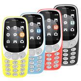 Nokia 3310 2017 經典復刻直立式手機【加送螢幕保護貼】