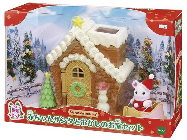 森林家族 聖誕節薑餅屋人偶組 14082