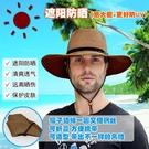 草編帽 太陽帽可折疊防曬帽牛仔帽戶外出游釣魚草帽大檐遮陽帽 新年禮物