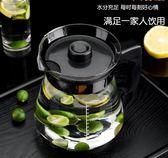 新年鉅惠玻璃茶壺冷水壺耐高溫透明大號家用茶具花茶壺水壺泡茶壺沖茶器 芥末原創