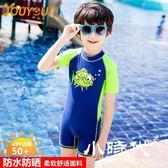 兒童泳衣  中大童防曬短袖游泳裝可愛卡通速干寶寶連體游泳衣