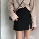短裙復古法國小眾包臀高腰開叉a字裙短裙女裝夏季新款百搭半身裙特賣