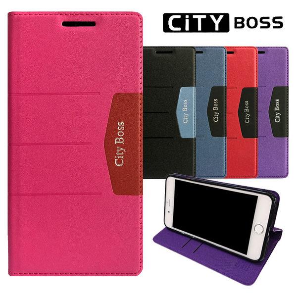 CITY BOSS 渴望系列 6.2吋 三星 S8+/SAMSUNG S8 PLUS 手機 側掀 皮套/磁扣/側翻/保護套