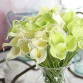 10支PU大號馬蹄蓮把束海芋假花客廳裝飾仿真花束花藝擺件餐桌插花【小梨雜貨鋪】