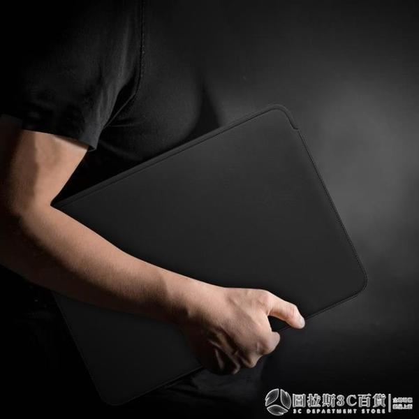 久宇 蘋果筆記本電腦包內膽包MacBook Air 13.3英寸保護套Macbook 12英寸  圖拉斯3C百貨
