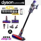 【建軍電器】Dyson 戴森 Cyclo...