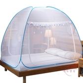 蚊帳 蒙古包免安裝蚊帳1.5米兩開門/三開門拉鏈1.8m床雙人家用蚊帳加大 【快速出貨】