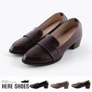 [Here Shoes]休閒鞋-MIT台灣製 純色皮質鞋面 跟高4cm 粗跟尖頭 樂福鞋-KT3791
