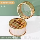 口紅收納盒輕奢玻璃桌面唇釉置物架化妝品透明整理防塵梳妝台臥室 618購物節 YTL