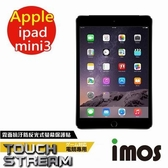 ☃極滑!超股溜☃ iMOS Apple iPad Mini3 Touch Stream 霧面 零反光 螢幕保護貼