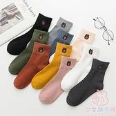 棉襪女中筒襪長筒季可愛日系堆堆襪加厚襪純棉秋冬季【少女顏究院】