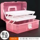 美術工具箱 多功能美術美甲箱手提式美發紋繡畫畫工具箱多層塑料釣魚收納盒子