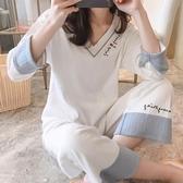 韓版春秋睡衣女秋冬季長袖純棉寬鬆家居服兩件套裝夏V領