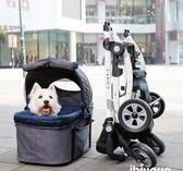 寵物手推車FS1591 雙向頂棚 可折疊提籃式貓狗推車 igo克萊爾