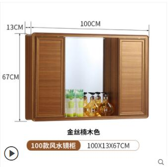 太空鋁隱風水鏡櫃掛牆式衛生間浴室置架藏式推拉移門內藏壁掛鏡箱「時尚彩紅屋」