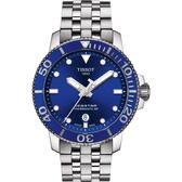 限量 TISSOT 天梭 Seastar 1000 海洋之星300米潛水機械錶-藍x銀/43mm T1204071104100