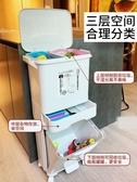 日本垃圾分類垃圾桶帶蓋家用廚房日式雙層創意大號干濕分離垃圾箱【快速出貨八折搶購】