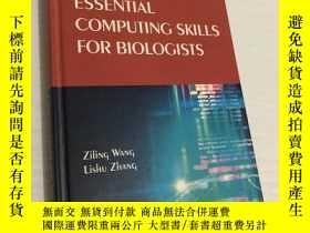 二手書博民逛書店Essential罕見Computing Skills for