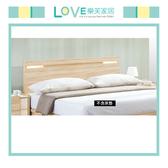 【LOVE 樂芙】多多莉絲3.5尺夜燈床片