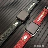 錶帶 APE潮牌猿人頭蘋果手錶帶apple iwatch 1234代錶帶38 42通用 芊惠衣屋