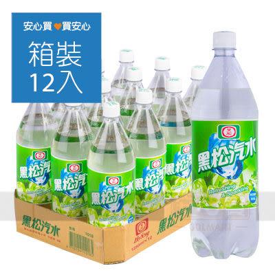 【黑松】汽水1250ml,12瓶/箱,無防腐劑,平均單價35.75元