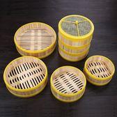 全館降價最後一天-膠邊商用點心蒸籠蒸屜竹制小籠包塑料包邊蒸格廣式早茶餐廳蒸籠
