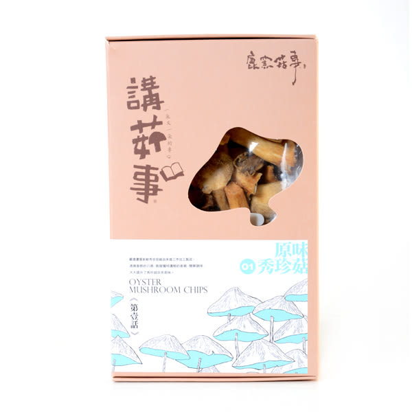 台灣【鹿窯菇事】原味秀珍菇餅乾 70g