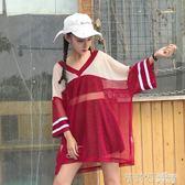 網紗上衣 韓版學院風V領網紗拼接撞色透視五分短袖T恤防曬上衣罩衫女潮 茱莉亞嚴選