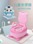 坐便器 兒童馬桶坐便器尿盆坐便圈加大號嬰兒幼兒便盆男女寶寶小孩座便器 京都3C