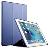 iPad保護套 蘋果iPad Air1保護套矽膠超薄平板電腦A1474簡約全包防摔殼 ipad5