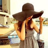 夏天沙灘遮陽帽子女大檐純色草帽黑色海邊休閒百搭可折疊太陽帽潮 全館免運