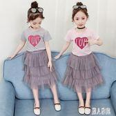 兩件式洋裝‧女童2019夏季短袖T恤連身裙中大童韓版紗裙CC4121『麗人雅苑』