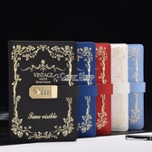 筆記本復古密碼本創意學生日記本帶鎖筆記本日韓國加厚手賬本筆記本文具  交換禮物