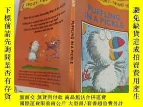 二手書博民逛書店puffling罕見in a pickle 泡菜泡泡..Y200392