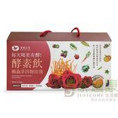 【美好人生】蛹蟲草四物玫瑰雙專利酵素飲禮盒(80ml*24包/盒)